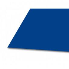Плоский лист НЛМК - 5005 размер: 1,50 м =21 лист