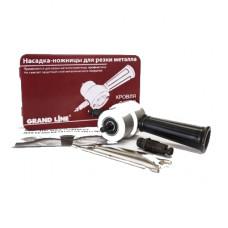 Насадка-ножницы Стальной Бобер® для резки металла (блистер)